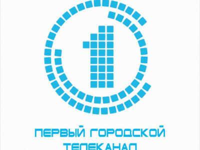 Гомель ТВ (для абонентов Гомельской области)
